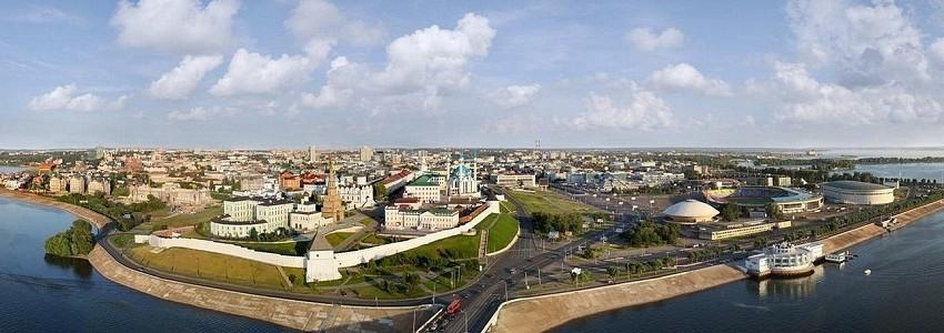Tataristan Kazan Turları