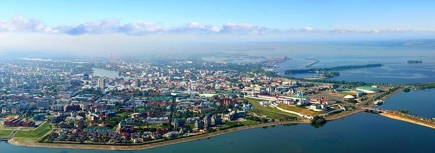 Rusya Kazan Şehri