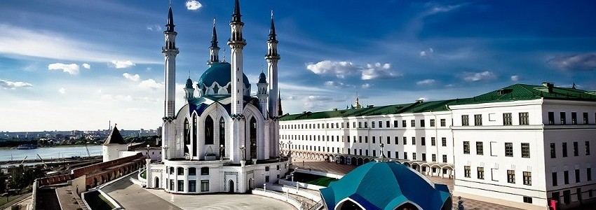Tataristan Kazan