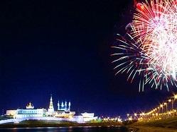 Gece Kazan Turu